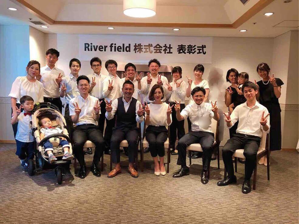 第1回 River fieldグループ総会開催!